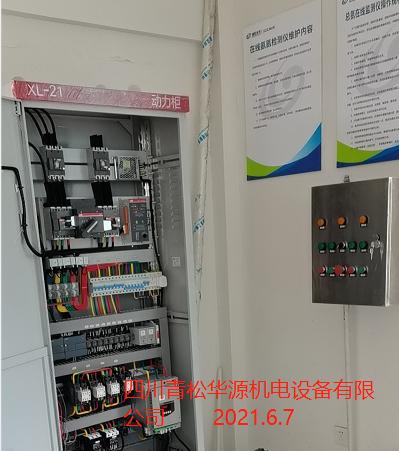 绵阳雨水提升泵站控制系统及配电