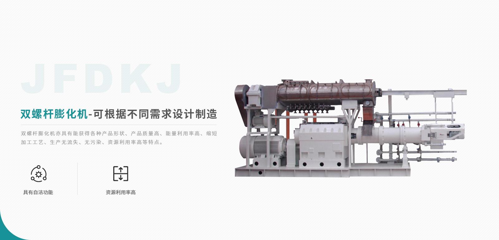 四川油脂喷涂机