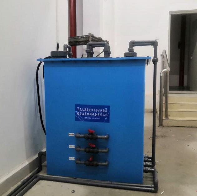 渭南二院次氯酸钠发生器消毒器