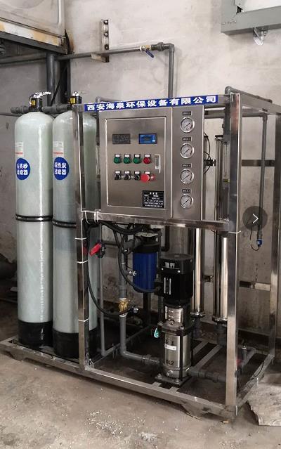 西安三供一业锅炉反渗透净化设备
