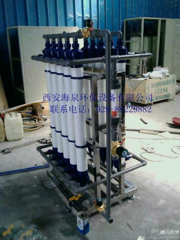 西安超滤设备