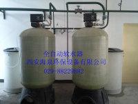 西安海泉环保来教大家择锅炉软化水设备应该怎么选择