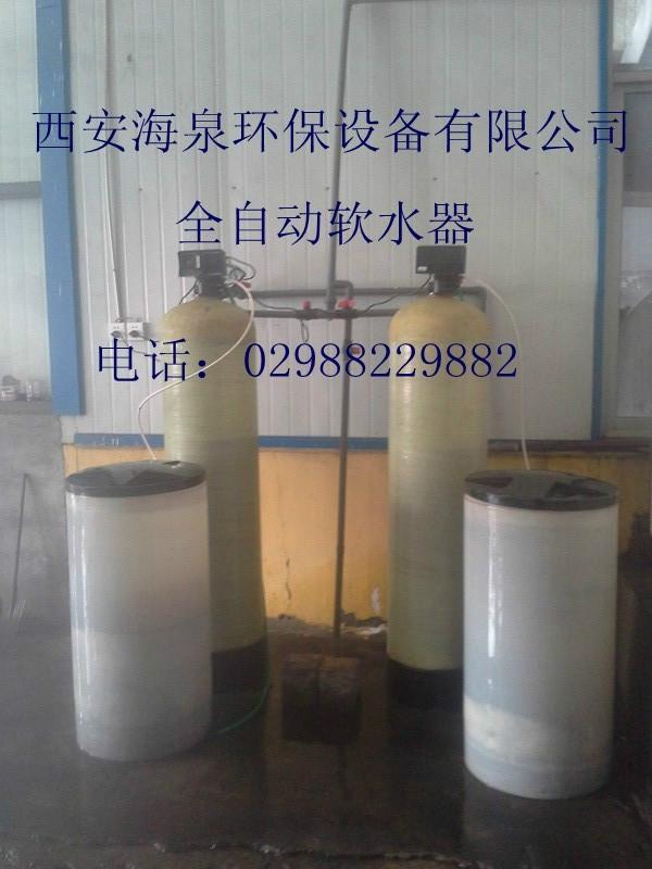咸阳彬县水帘洞煤矿4T软水器