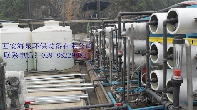 关于西安水处理设备的清洗法则你get到了吗?