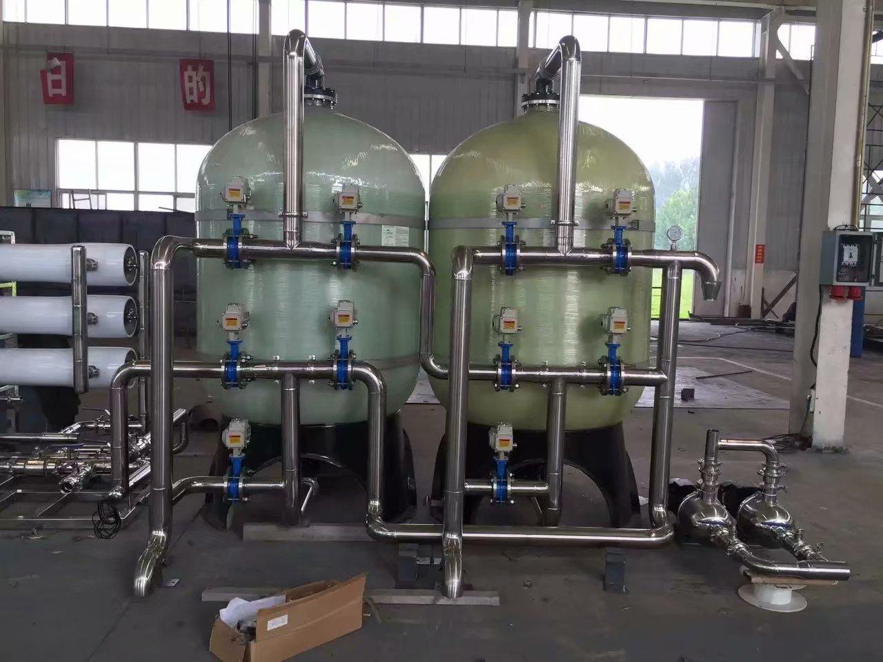 山西孝义聚鑫焦化厂30T软水设备