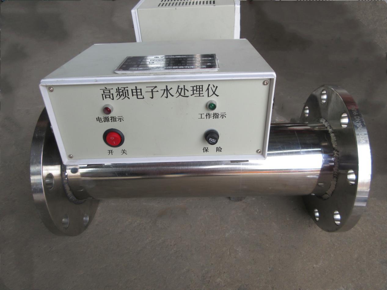 西安电子水处理器厂家