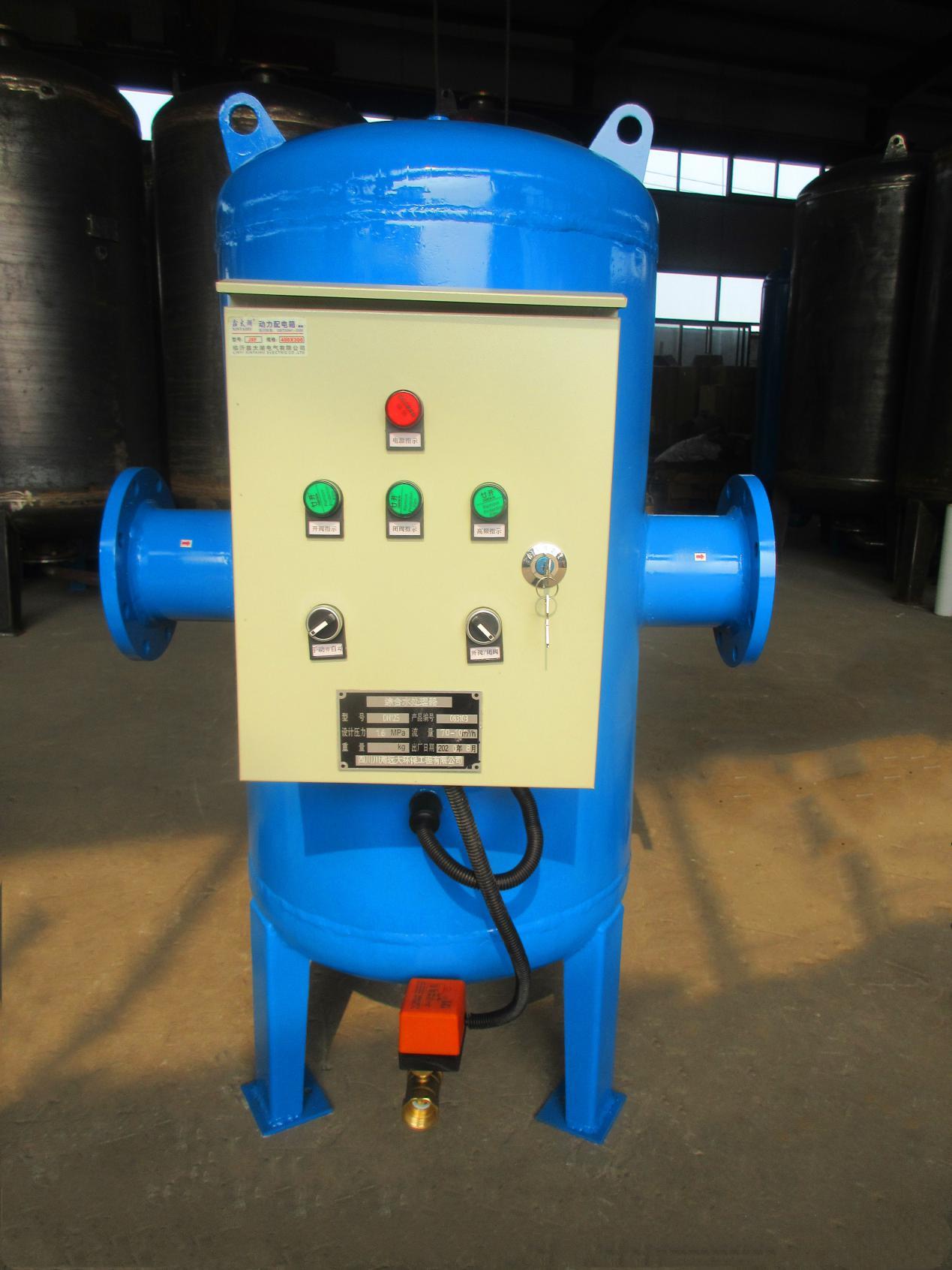 西安综合水处理器厂家