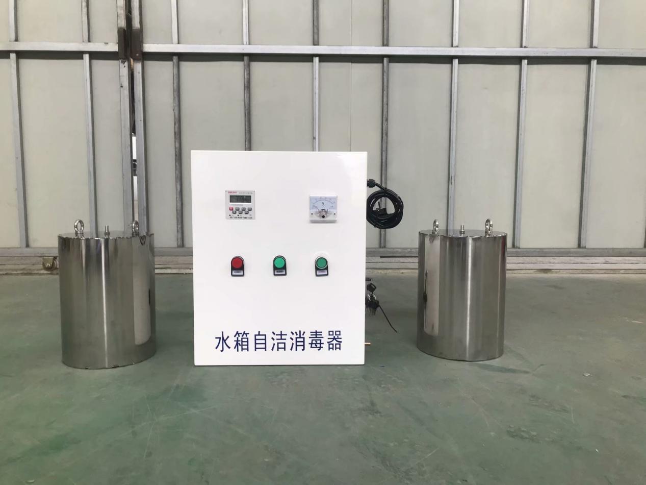 西安水箱自洁消毒器厂家