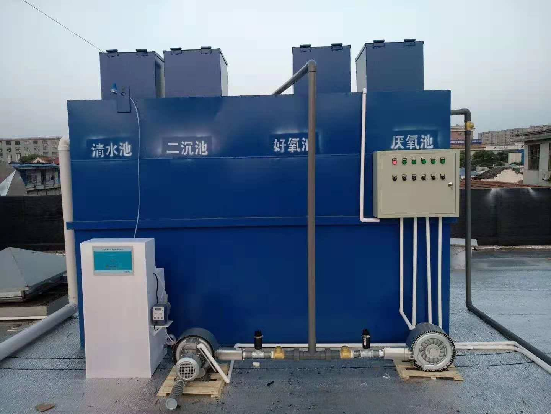 西安污水处理设备施工