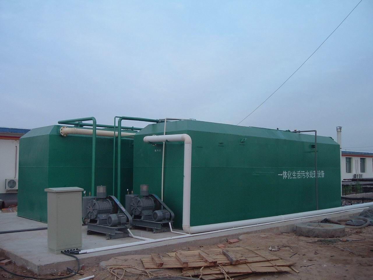 西安一体化污水处理设备厂家