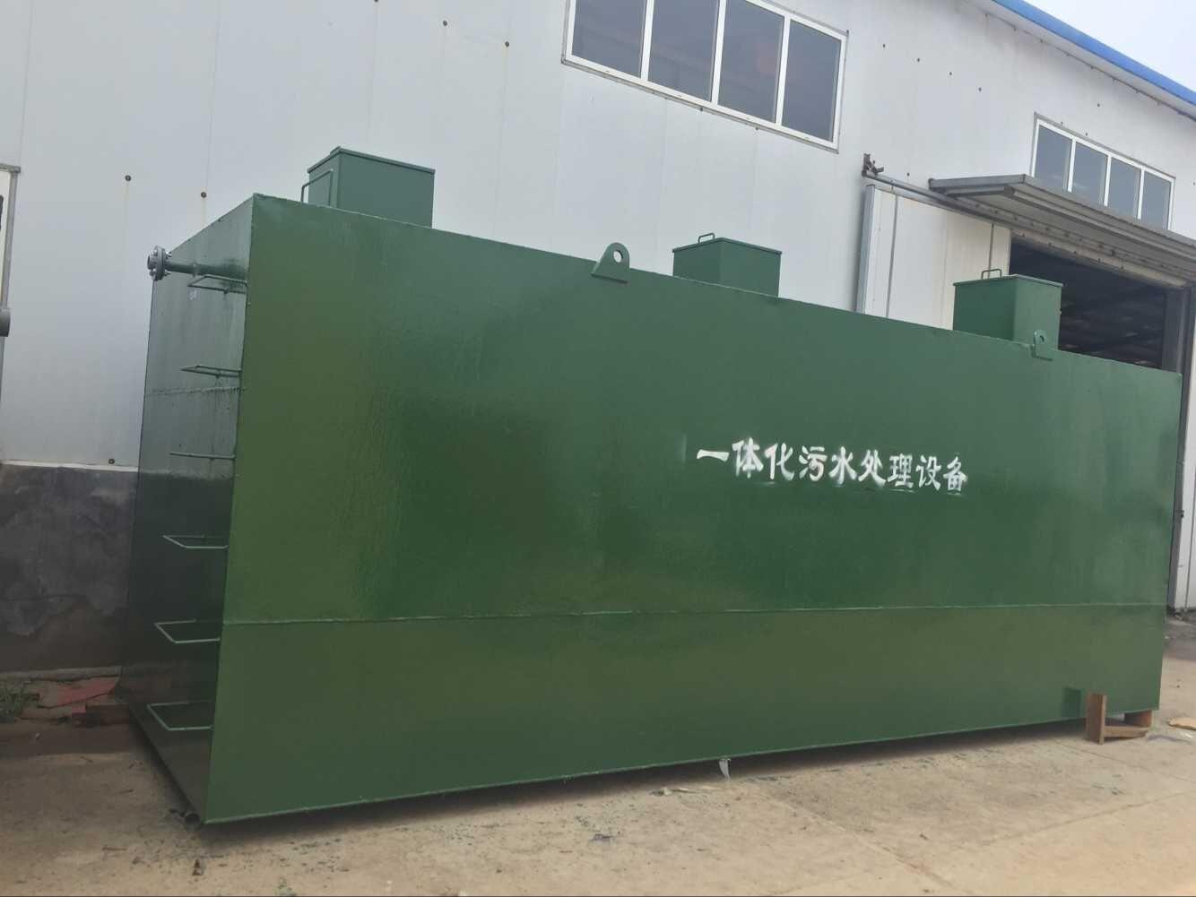 西安一体化污水处理设备安装