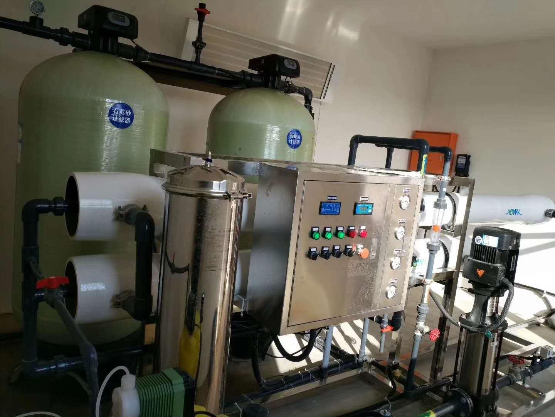 西安净化水设备厂家