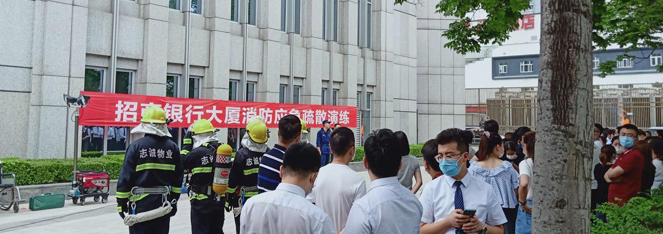 西安铭秦消防安全技术有限公司