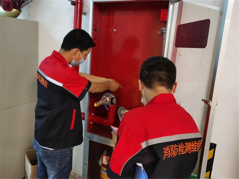海西消防设施检测维保