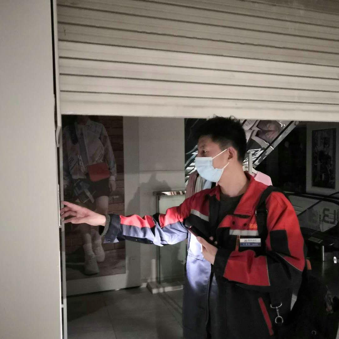 消防设施检测维保..