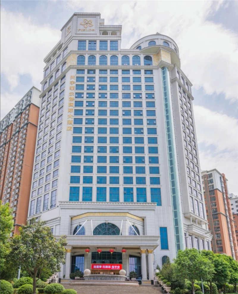 天宇菲尔德酒店