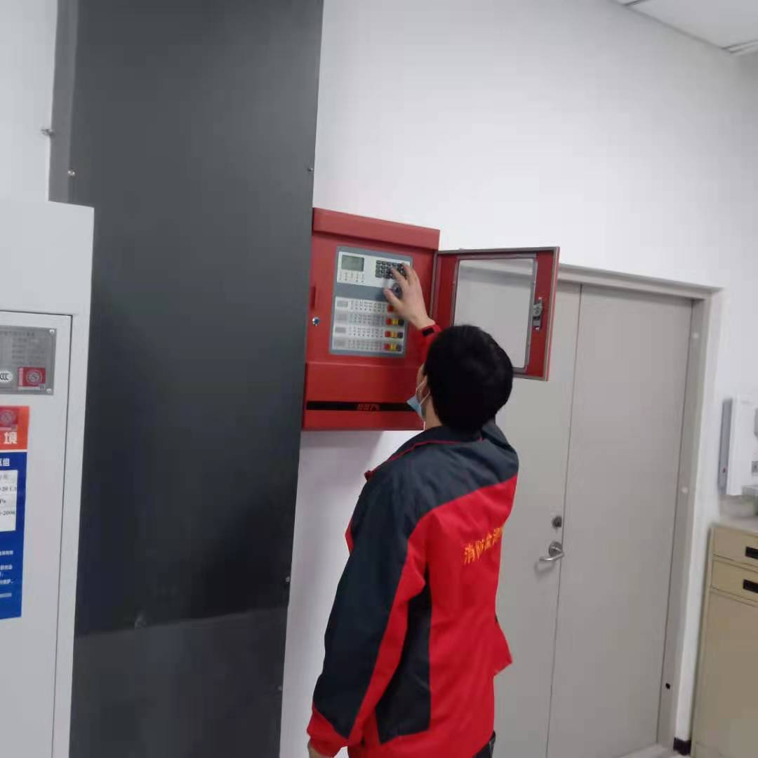 西安消防设施检测