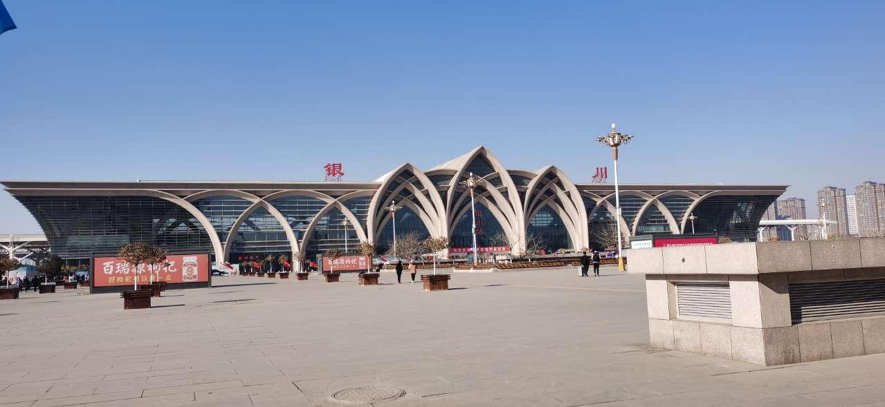 银川河东机场