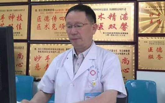 马云富:科主任医师