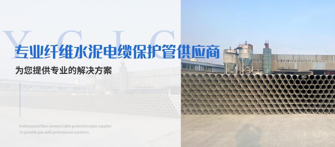 四川绵竹市花园春建材有限公司