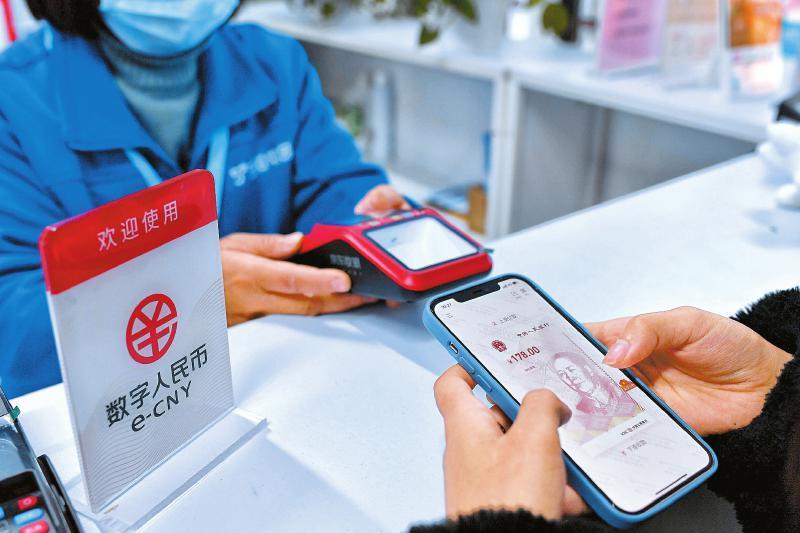 成都数字人民币红包20万人中签 感受数字人民币带来的支付新体验