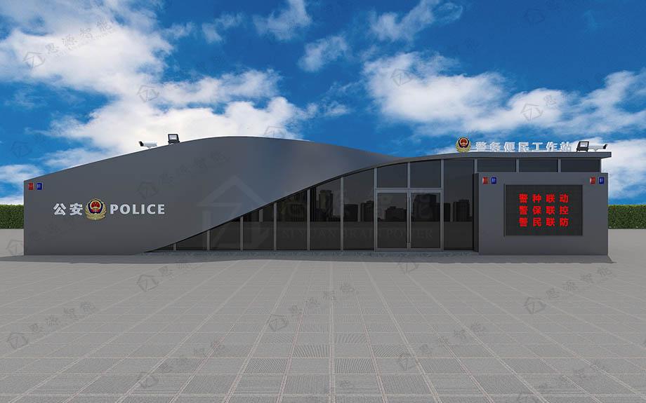 警务工作站SY-JWZ005