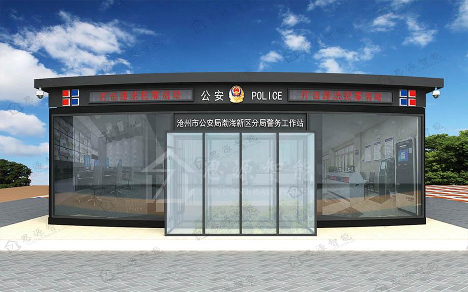 警务工作站SY-JWZ008