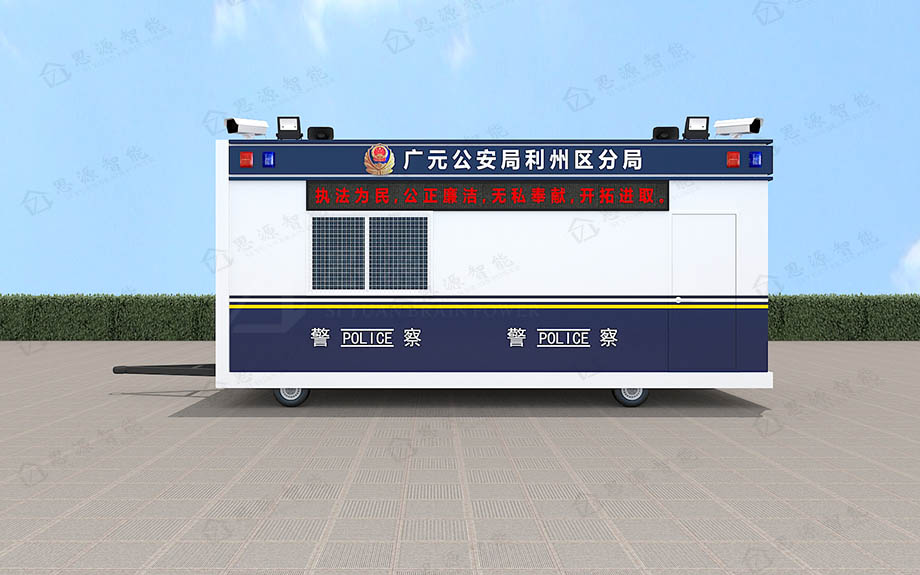 移动警务室SY-TG006