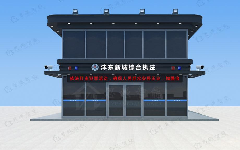 警务工作站SY-JWZ002