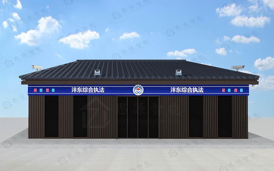 警务工作站SY-JWZ006