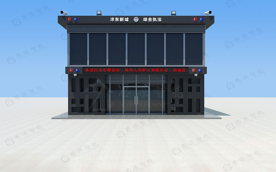 警务工作站SY-JWZ001