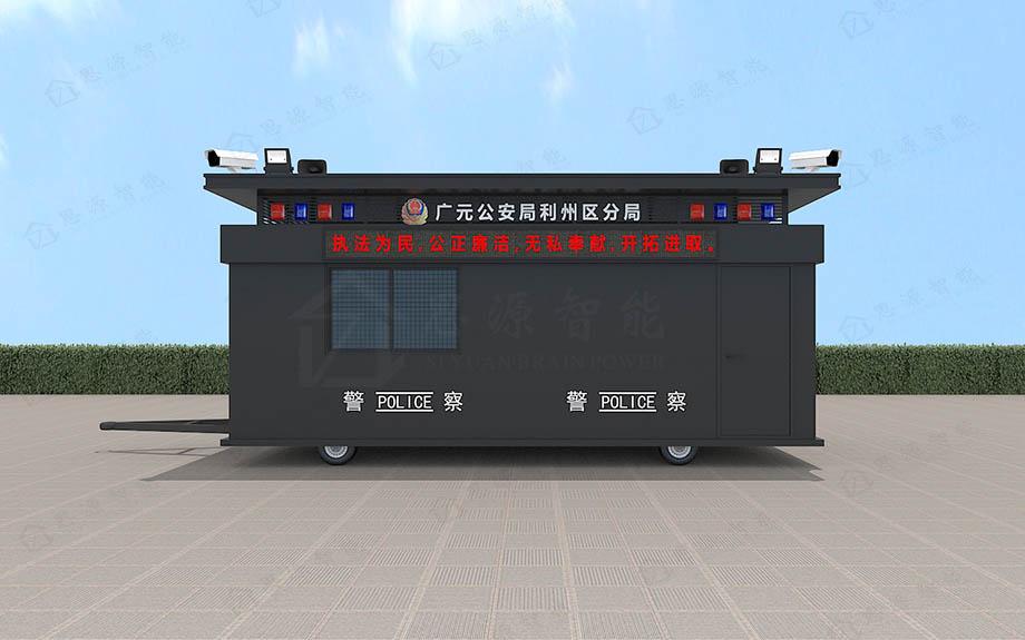 移动警务室SY-TG009