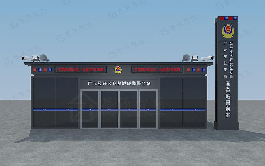 警务工作站SY-JWZ009