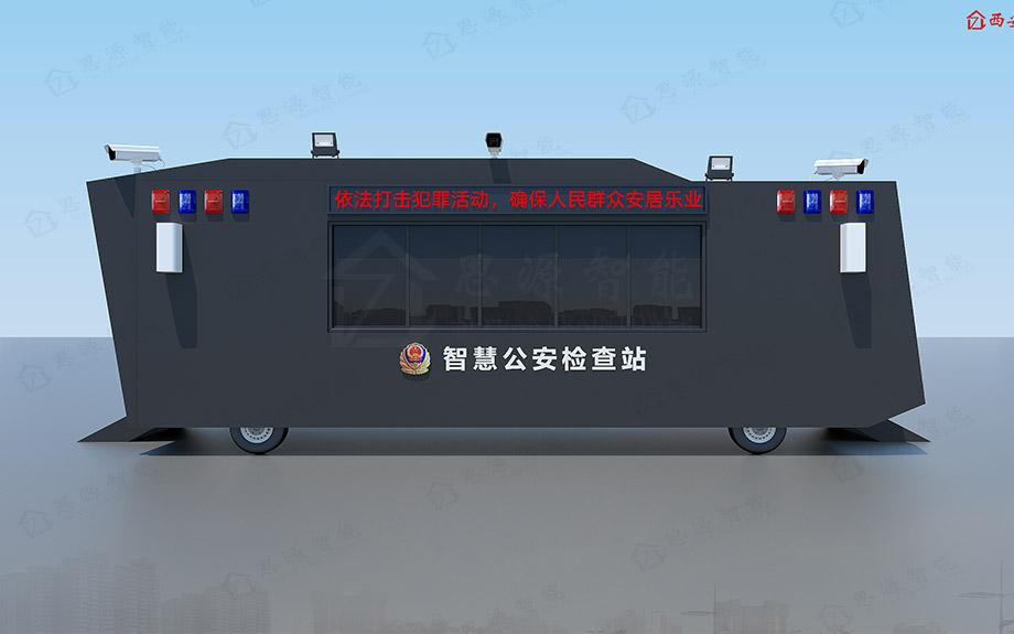 移动警务室SY-TG002