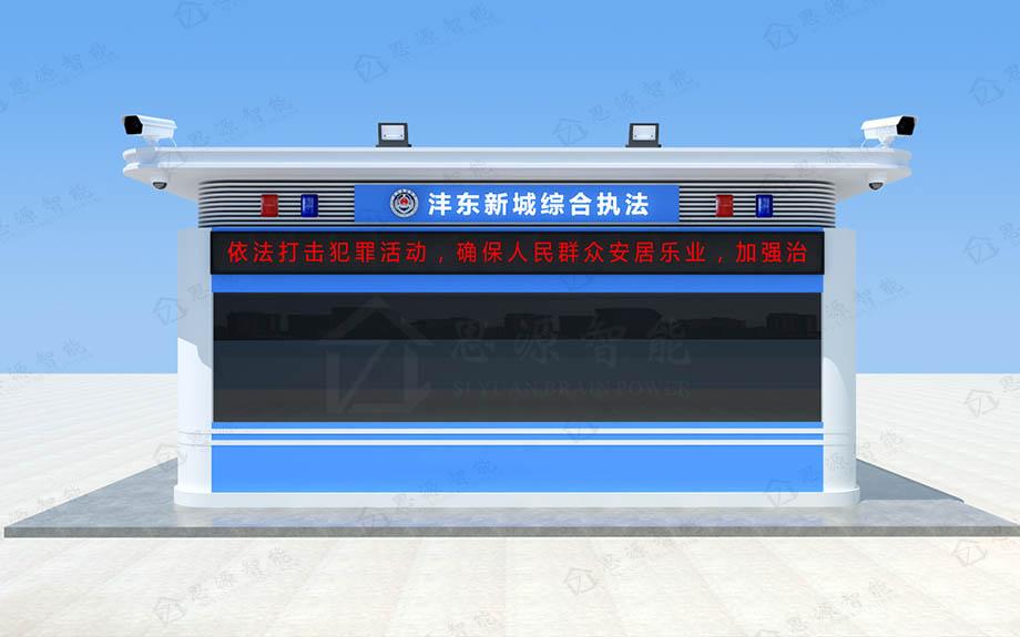警务岗亭SY-JT008