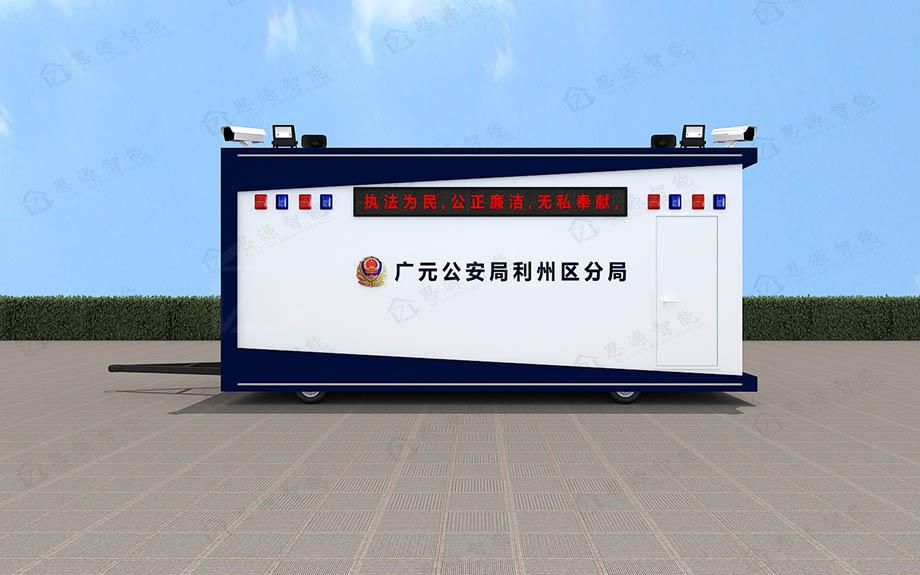 移动警务室SY-TG005