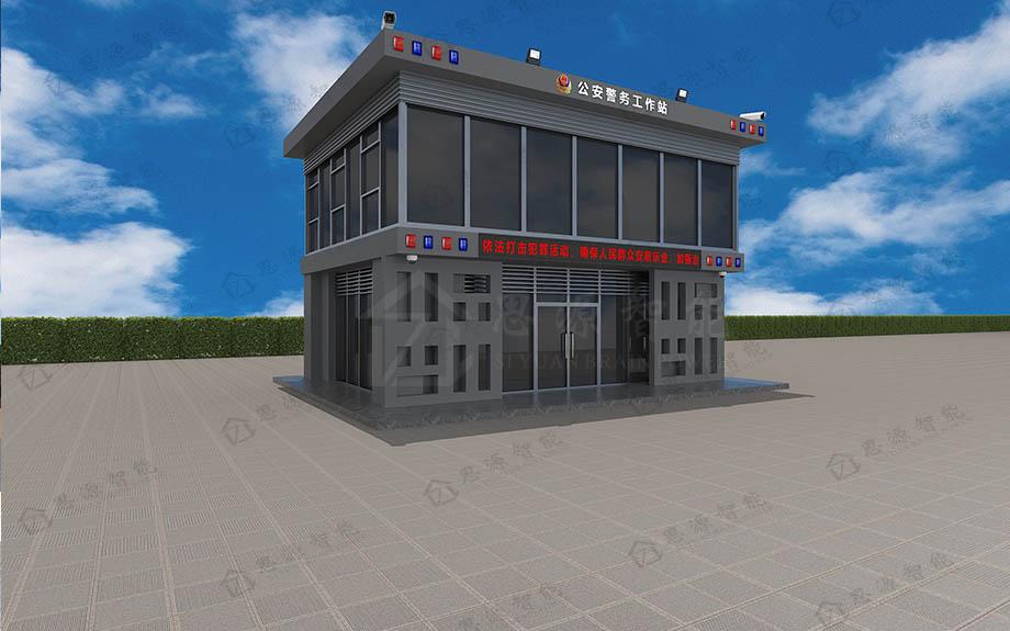 警务工作站SY-JWZ003