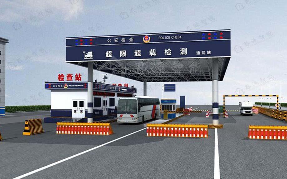 公安检查站SY-JCZ006