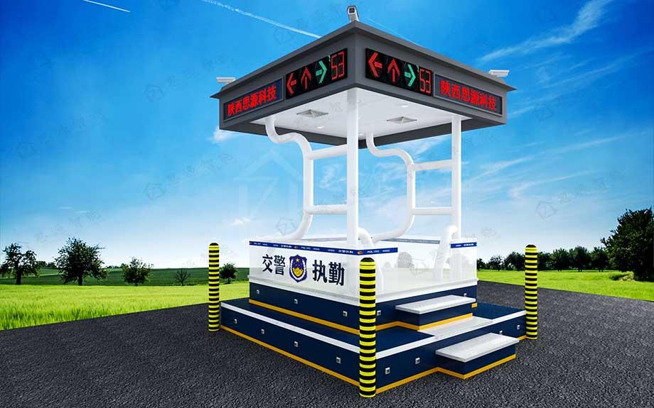 交警岗台SY-GT001