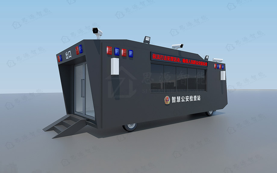 公安检查站SY-JCZ007
