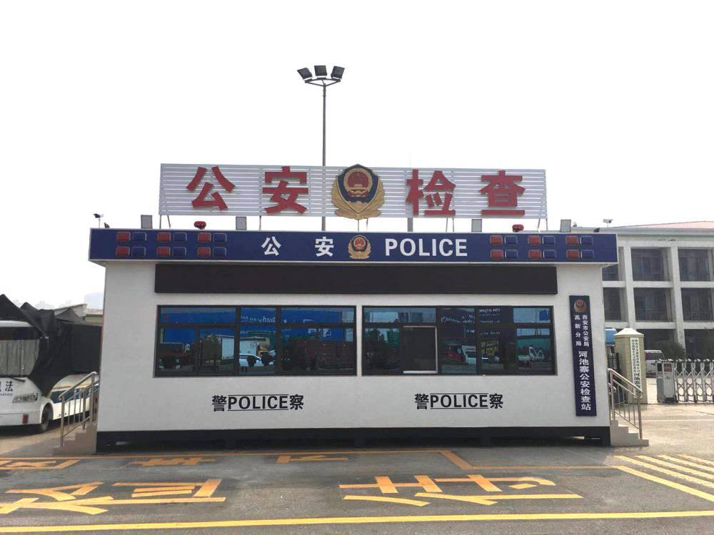西安市高新分局两台公安检查站
