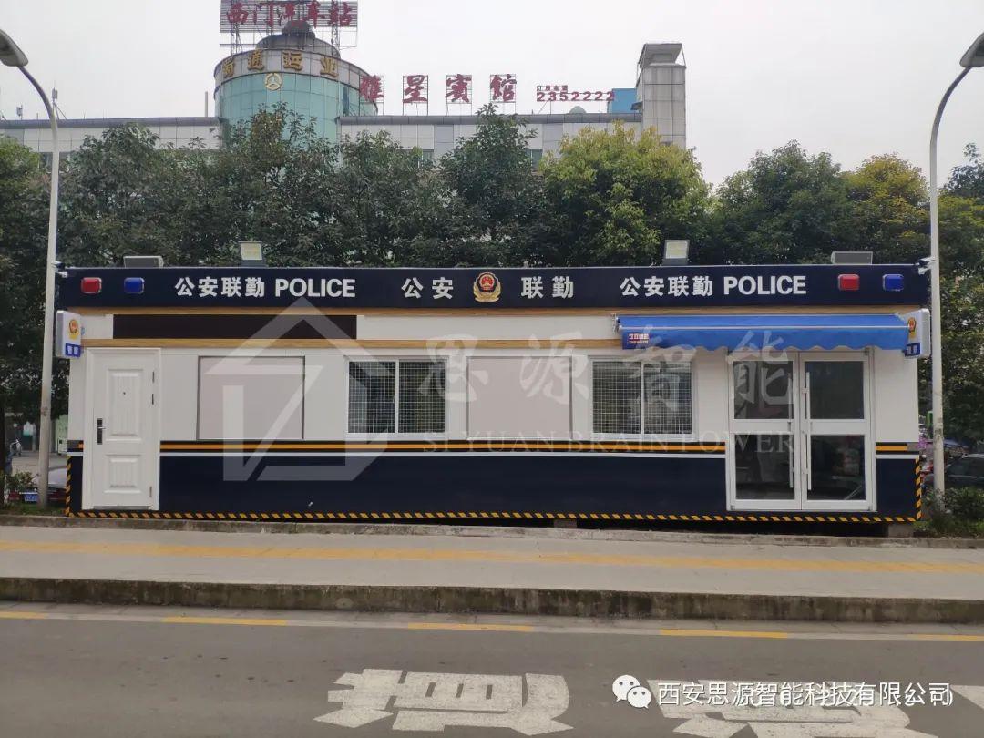 雅安市公安局雨城区分局购置的第二批警亭已安装完毕