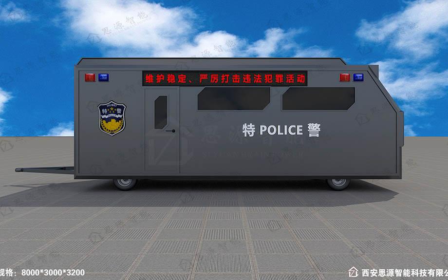 移动警务室