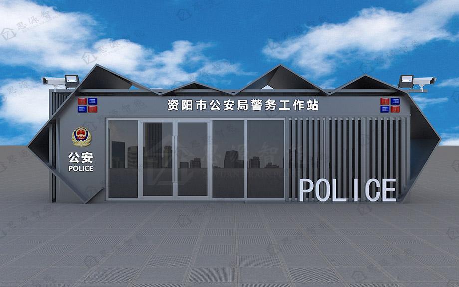 警務工作站SY-JWZ011