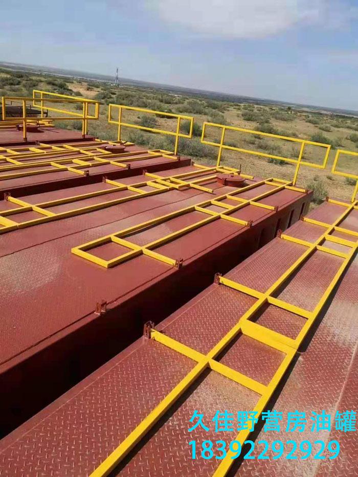 榆林油罐厂