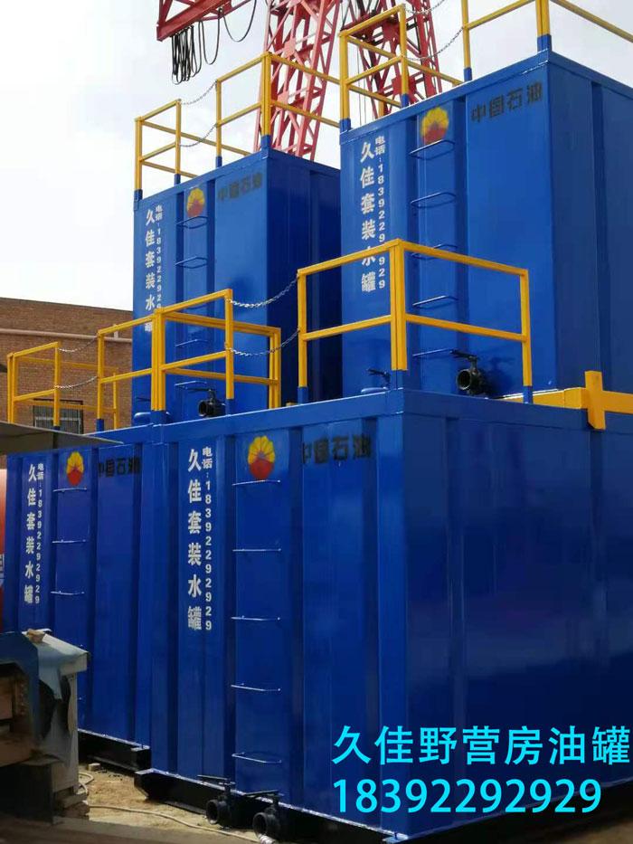 榆林油罐厂家