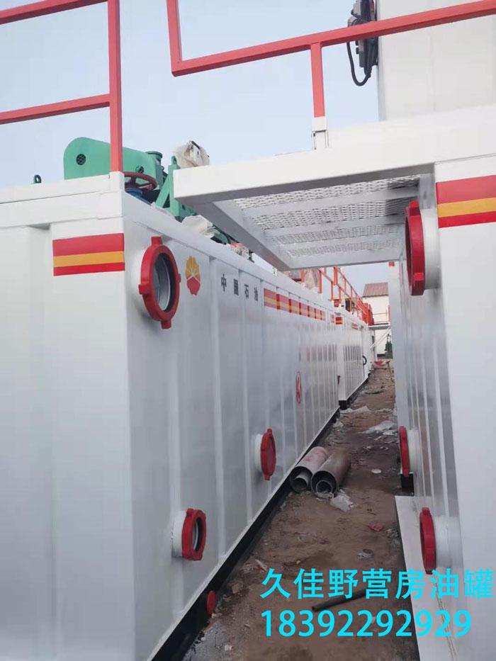 榆林固控设备厂给大家讲讲固控系统中各级设备的使用