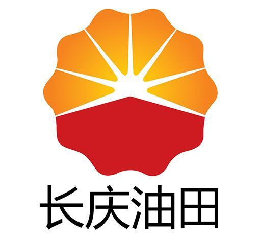 定边县久佳工贸有限公司