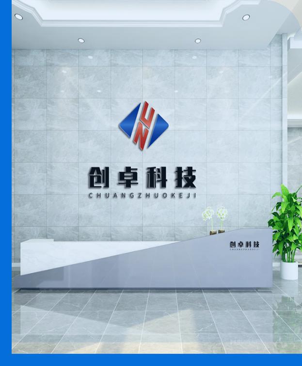 河南AG亚集团仓储AG亚集团股份有限公司