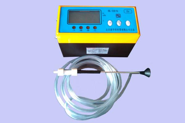 河南气体检测系统[氧气检测仪]